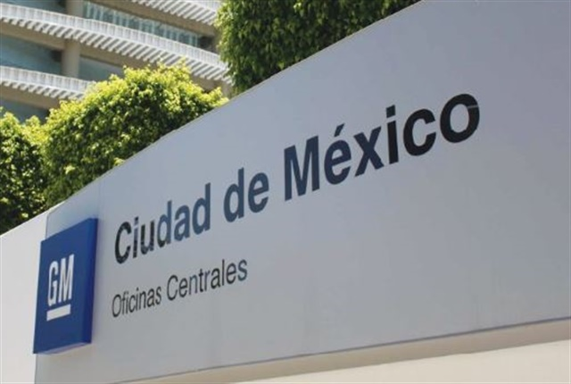 Photo of GM Mexico's headquarters courtesy of GM.