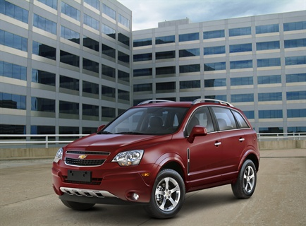 The Captiva Sport is a fleet-only model that is designed to help fulfill fleet demand for a mid-size crossover.