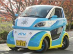 Lateral Moving Japanese EV Receives License Plate