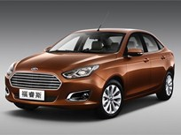 Ford Reintroduces Escort to Chinese Market