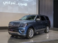 Ford Middle East Shows Next-Gen Expedition, F-150