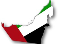 UAE Launches EV Incentive Program