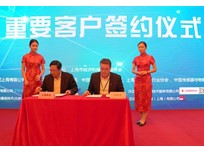 Chinese Telecom Company, Norwegian Telematics Company Ink Deal