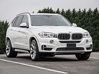 BMW Raises Price of Several 2015 SUVs