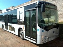 BYD Electric Bus Piloted in Piracicaba, Brazil