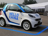 Car2Go Plans China Launch