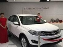 Chery Debuts SUV in Dubai