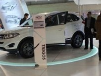 Chery Vehicles Displayed at Tehran Motor Show