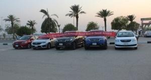 Photo: Chery Automobile