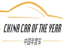 Mercedes-Benz S-Class Named China Car of the Year