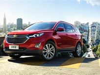 Chevrolet Equinox Launches in China