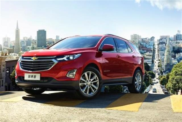 Photo of the 2018 Chevrolet Equinox courtesy of GM.