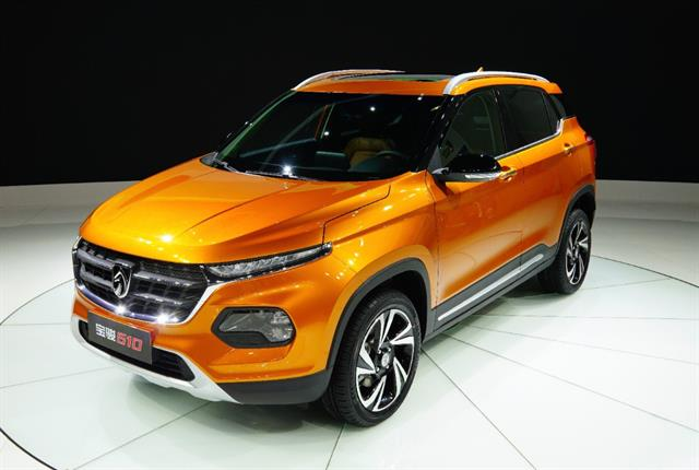 Photo of the Baojun Small SUV.