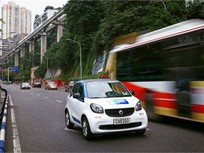 Car-Sharing Service car2go Registers 78K in China
