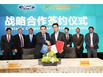Ford, Alibaba Collaborate For Mobility Solutions in China