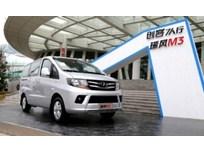 JAC Introduces M3 Van in China
