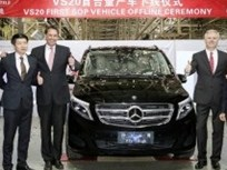 Mercedes-Benz Debuts V-Class MPV in China