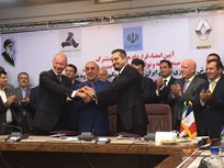 Renault Forms New Joint Venture Company in Iran