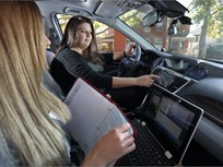 Infotainment Systems Further Distract Drivers, Study Finds