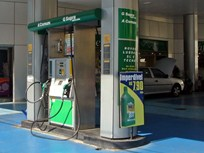 CNG Sales Rise 6 Percent in Brazil