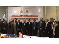 PSA Group and SAIPA to Produce Citroën Vehicles in Iran