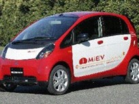 Mitsubishi Signs Deal to Fleet-Test i MiEV Electric Car with Iceland Government Fleet