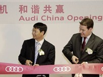 Audi AG Establishes Fully-Owned Subsidiary in China