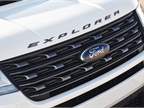 Photo of 2017 Explorer courtesy of Ford.