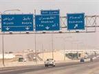 Photo of a highway in Saudi Arabia, courtesy of Wikimedia Commons from Hellisp.