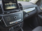 The COMAND infotainment system uses an 8-inch display.