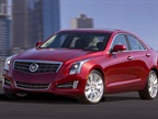 The ATS features an active grille shutter system, which closes