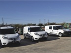 Three white 2015 ProMaster City cargo vans are ready to take on an