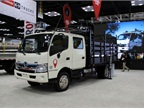 Hino showcased its 195h hybrid model. Photo: Lauren Fletcher