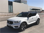 The XC40 is Volvo's first entry in the small SUV segment and