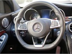 The C-Class can be operated in several modes, including Eco, Comfort,