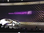 Toyota Unveils Concept-i Self-Driving Car