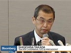 Takata Files for Bankruptcy